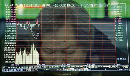 La Chine éternue et c'est le monde entier qui s'enrhume – Les Echos 12/01/2016